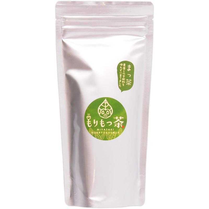 【緑がとてもきれいで香り高い】まっ茶(200g)