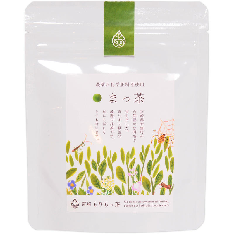 夏には冷茶で!【スーパー緑黄色野菜】まっ茶パウダー(50g)