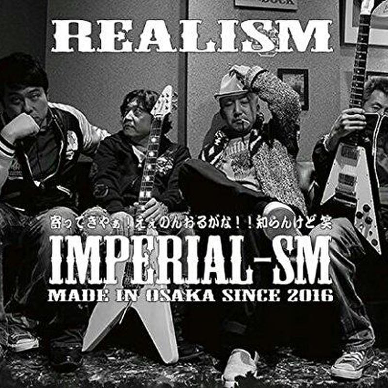 IMPERIAL-SM / REALISM [I.M.P.∞ BLAST UPPERS]