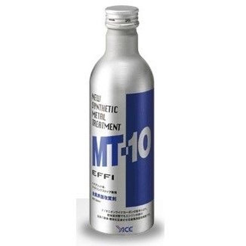 MT-10 EFFI 235ml プレミアムメタルトリートメント