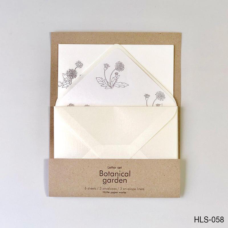 活版印刷のレターセット HLS-058 タンポポ