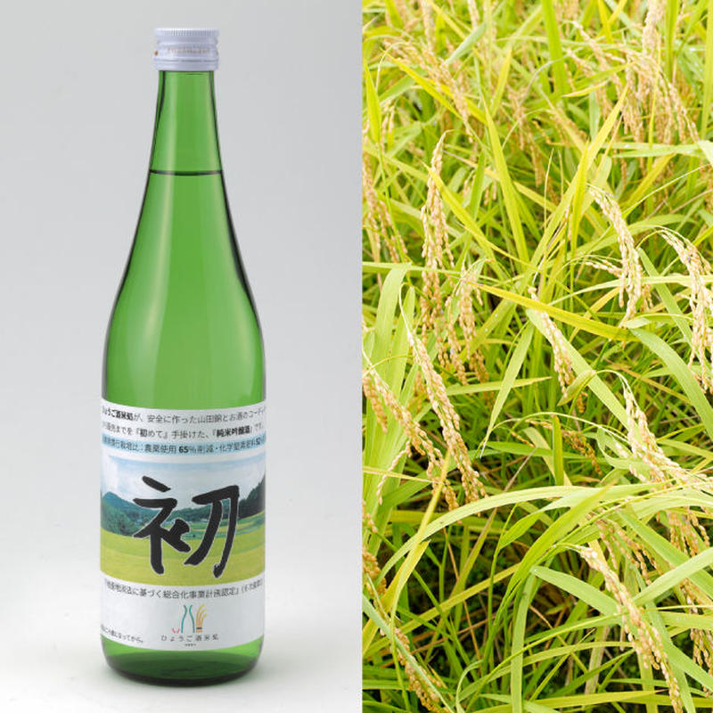 H30年産「にこまる」2kg+オリジナル純米吟醸酒「初」セット