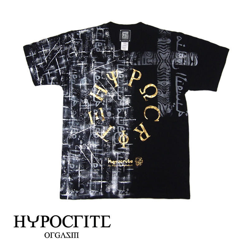 HYPOCRITE ORGASM COLLECTION  (The Evil Smoke Tee)