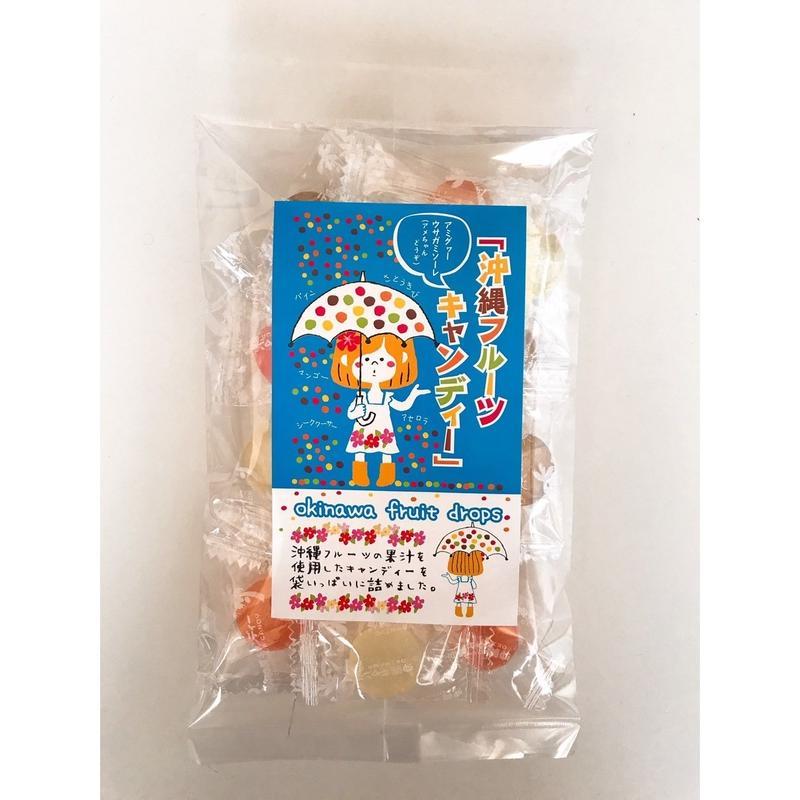 沖縄フルーツキャンディー  (15個入り)[メール便]全国一律180円