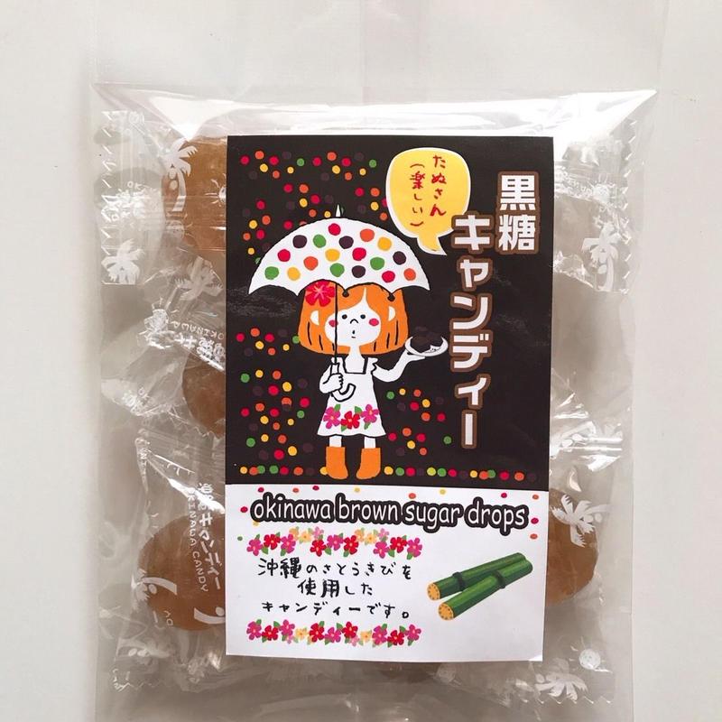 黒糖キャンディー  (7個入り)[メール便]全国一律180円