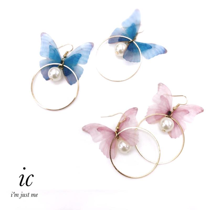 蝶々舞うピアス