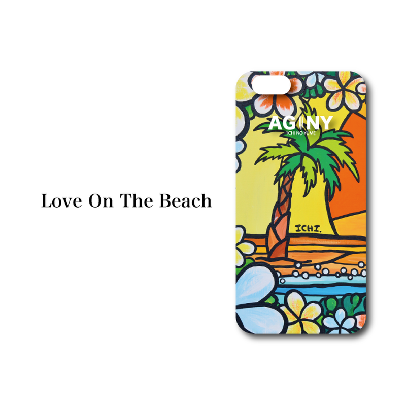"iPhone 6/7/8/X/XR 対応 ハードケースカバー ""Love On The Beach"""