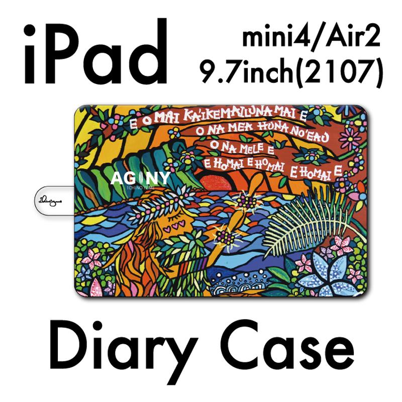 "iPad mini~4/Air1.2対応 手帳型カバー ""Island Hula Girl"""