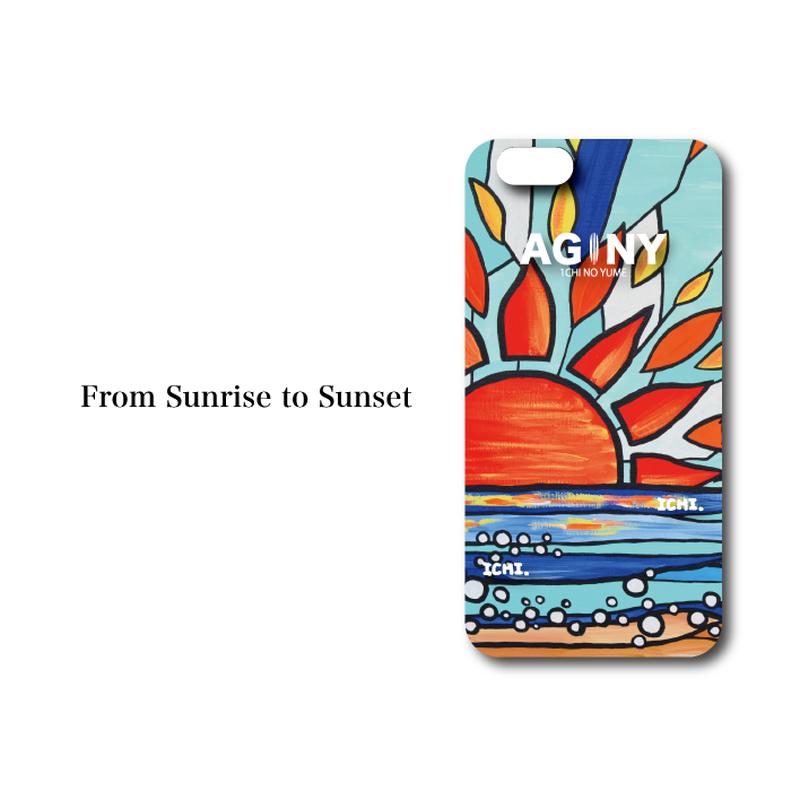"iPhone 6/7/8/X/XR 対応 ハードケースカバー ""From Sunrise to Sunset"""