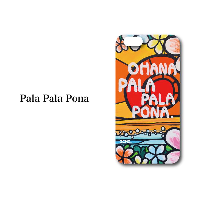 """iPhone5/6/7/8/X /XR対応 ハードケースカバー """"Pala Pala Pona"""""""