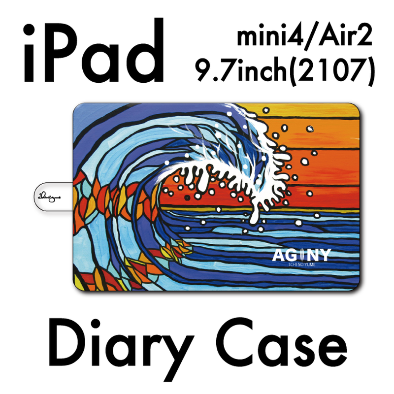 "iPad mini~4/Air1.2対応 手帳型カバー ""The Beaming Wave"""