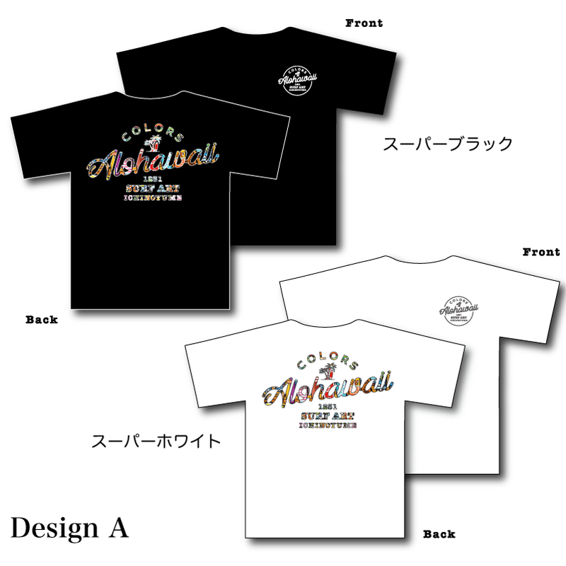 【先行予約!!】※先行予約価格10%OFF 2019 Spring 限定Tシャツ 2カラー/2デザイン