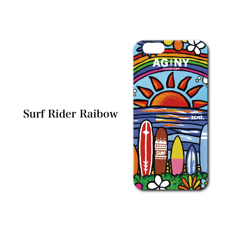 "iPhone 6/6S/7/8 Plus XsMax対応 ハードケースカバー""Surf Rider Rainbow"""