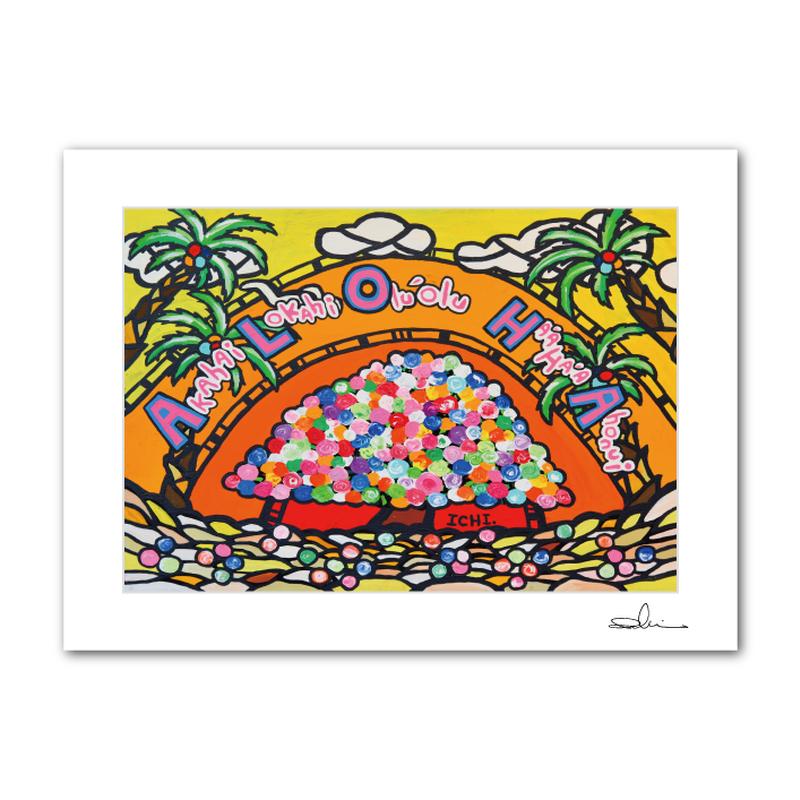 """A4 ArtPrint マットフレーム """"Aloha Tree"""""""