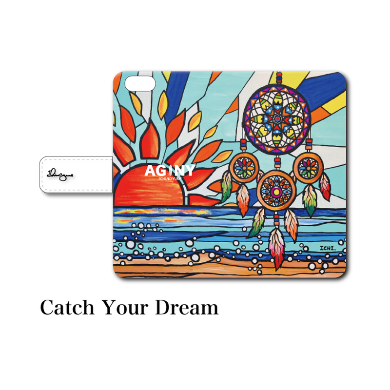 """全スマホ対応 マルチタイプ手帳型カバー """"Catch Your Dream"""""""