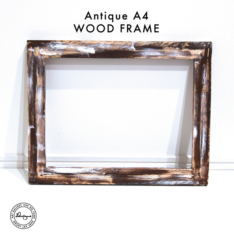 Art Print WOOD FRAME 〝Chocolate Brown〟