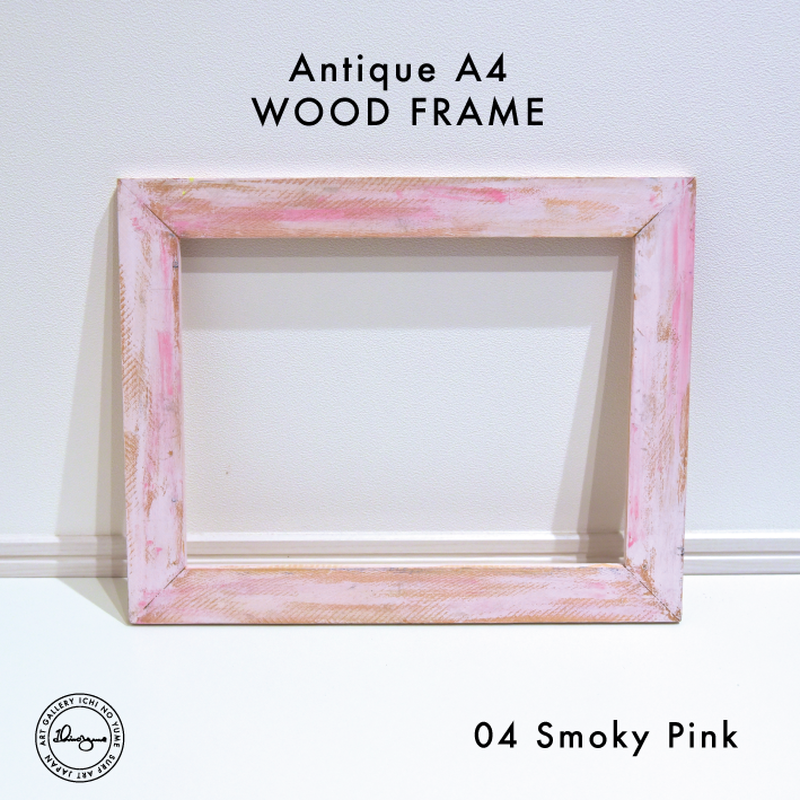 Art Print WOOD FRAME 〝Smoky Pink〟