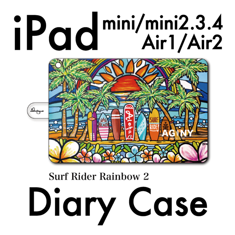 "iPad mini~4/Air1.2対応 手帳型カバー ""Surf Rider Rainbow2"""