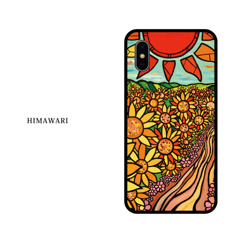 iPhone ガラスハードケース ラウンド型 Himawari