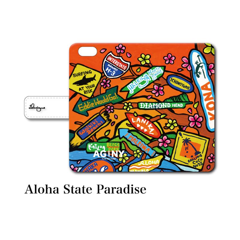 "iPhoneシリーズ対応 手帳型カバー ""Aloha State Paradise"""