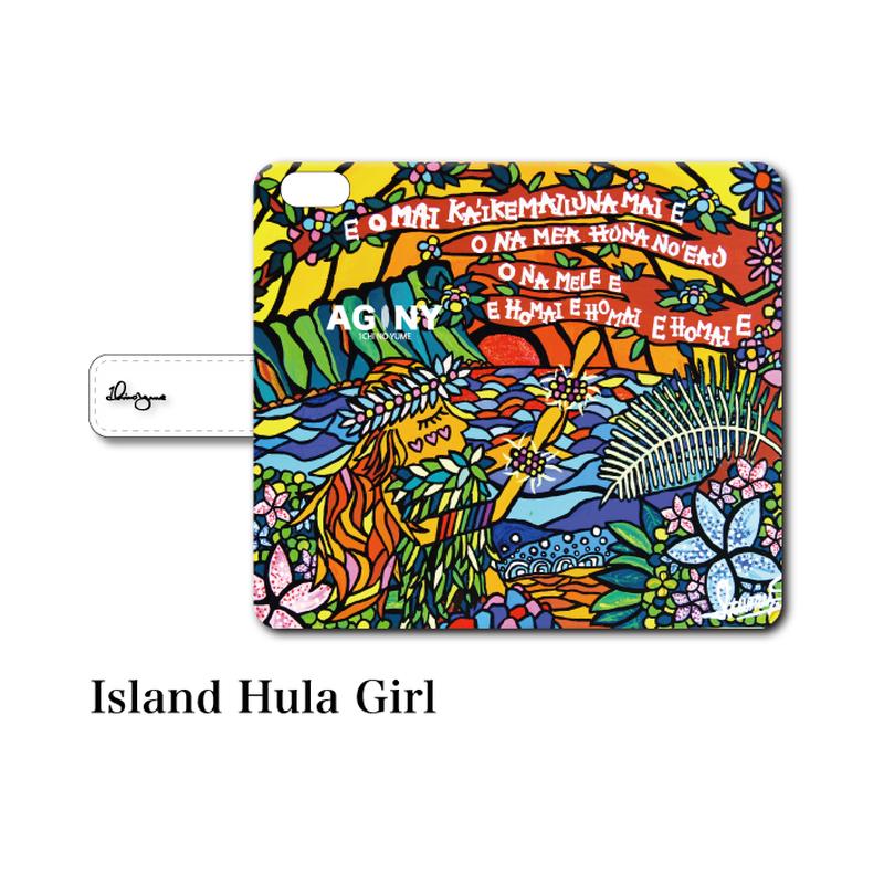 """全スマホ対応 マルチタイプ手帳型カバー """"Island Hula Girl"""""""