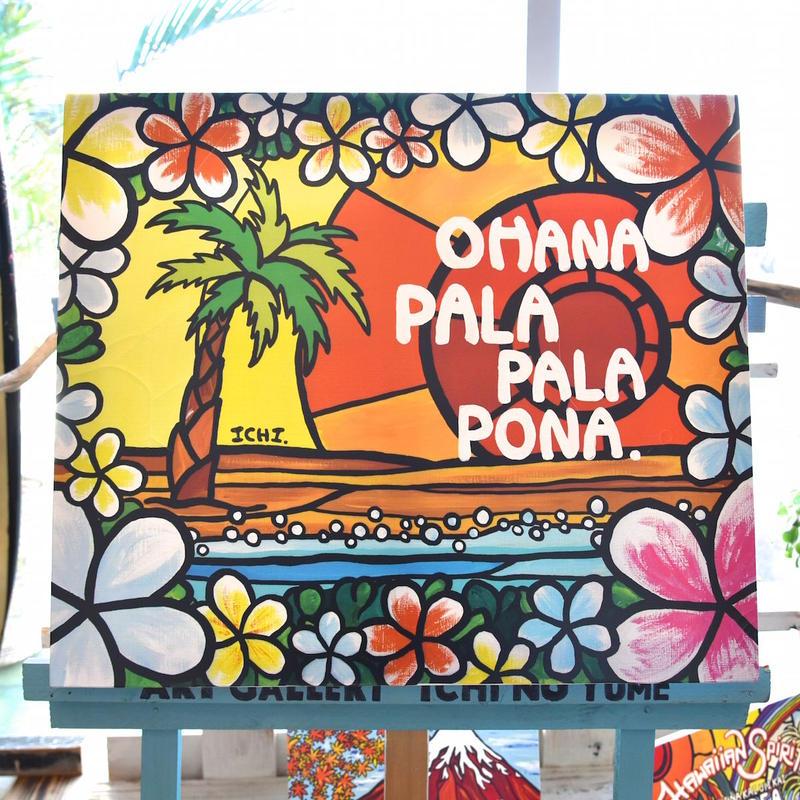"""木張りキャンバスプリント/Artist Proof F10号 """"Pala Pala Pona"""""""