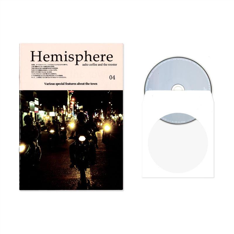 リトルプレス『Hemishere vol.4』