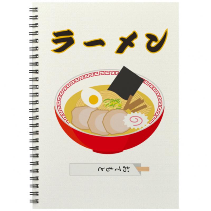 ラーメンデザインのB5リングノート