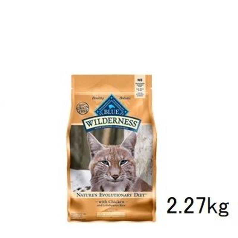 猫 2.27kg BLUEウィルダネス 成猫用・体重管理用チキン【6113】