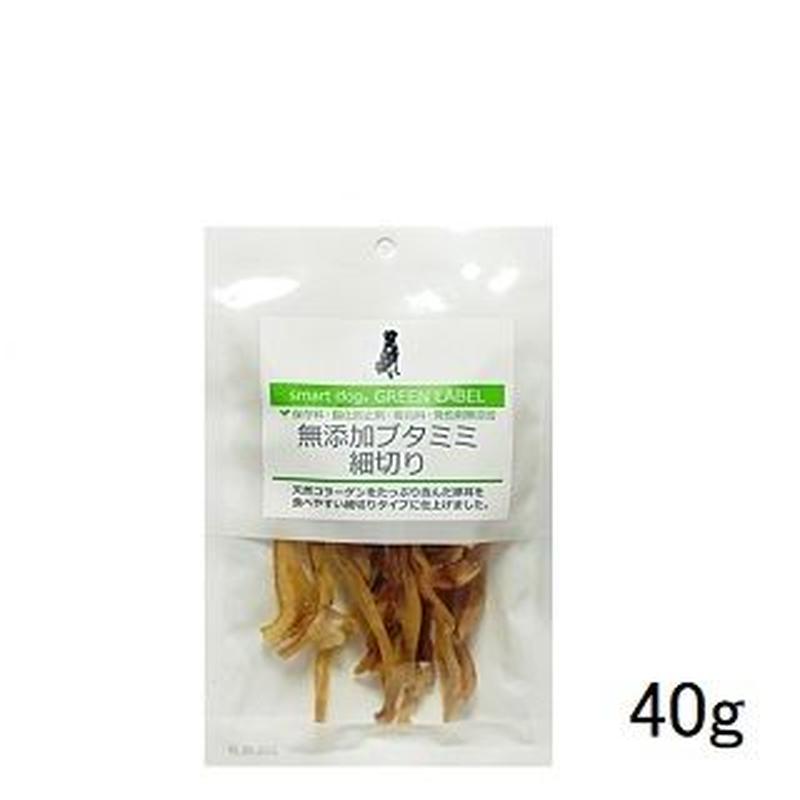 犬 おやつ グリーンラベル  無添加ブタミミ 細切り 40g【0131】