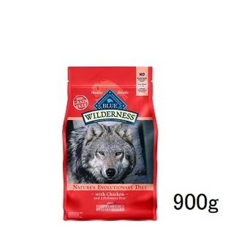 犬 900g BLUEウィルダネス 成犬用・(超)小型犬・体重管理用チキン【8945】