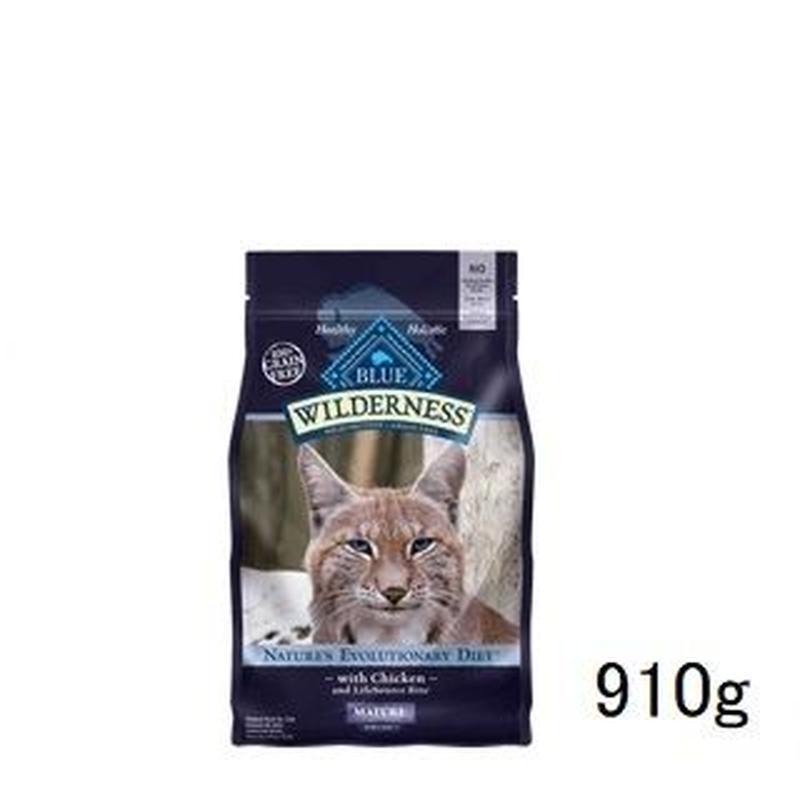 猫 910g BLUEウィルダネス シニア猫用チキン【5793】