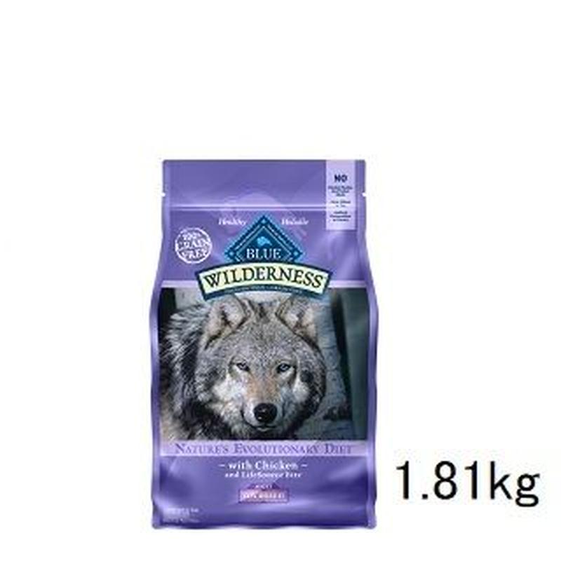 犬 1.81kg BLUEウィルダネス 成犬用・超小粒チキン【0025】