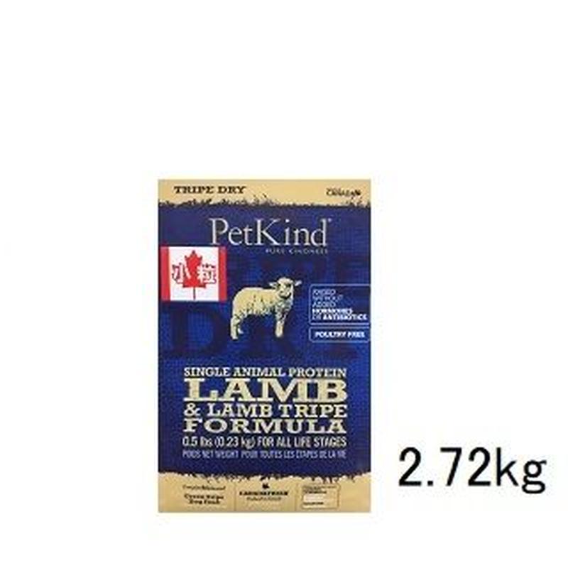 犬 2.72kg ペットカインド グリーンラムトライプSAP【0002】
