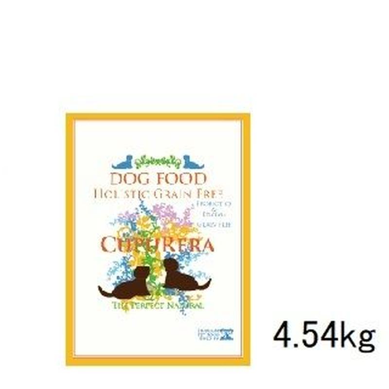 犬 4.54kg クプレラ ホリスティックグレインフリー【0428】