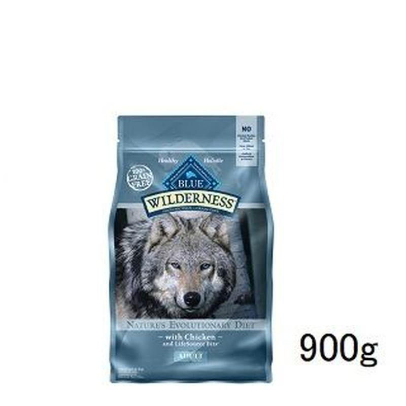 犬 900g BLUEウィルダネス 成犬用チキン【8884】