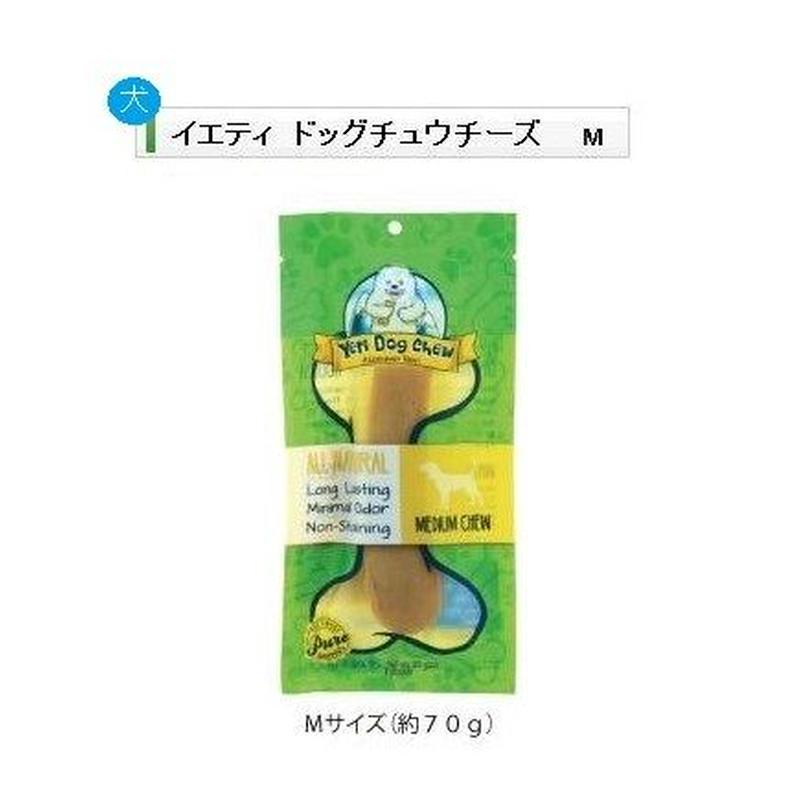 犬 おやつ イエティドッグチュウチーズ M【0022】