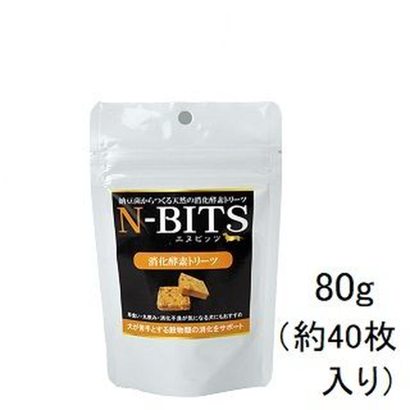 犬 N-BITS 消化酵素トリーツ【9051】