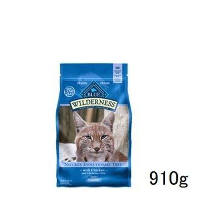 猫 910g BLUEウィルダネス 成猫用室内飼い・チキン【5816】