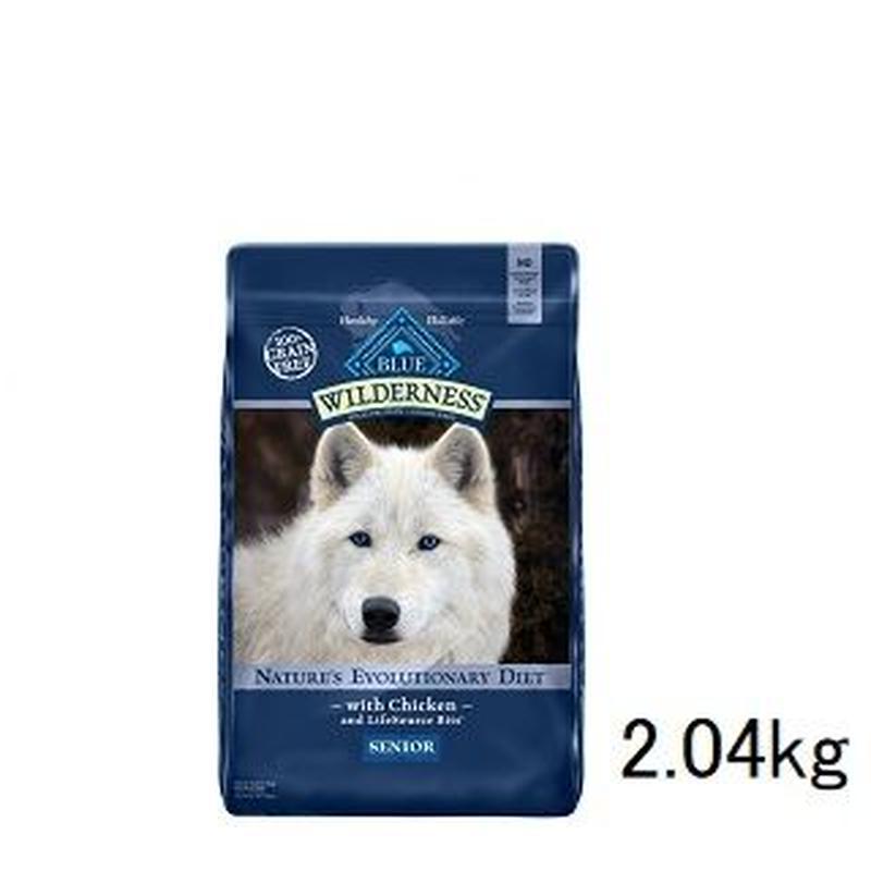 犬 2.04kg BLUEウィルダネス 高齢犬用チキン【5724】