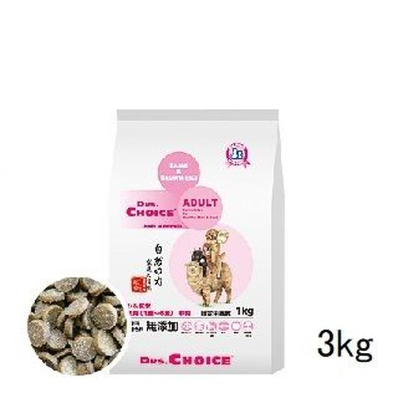 犬 3kg ドクターズチョイス 成犬用 中粒【9517】