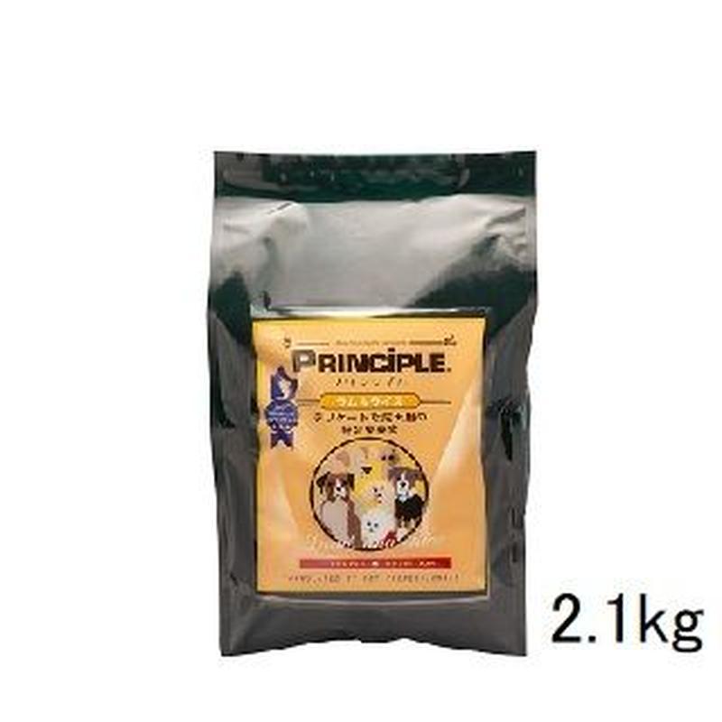 犬 2.1kg(700g x 3袋入り) プリンシプル ラム&ライス【0320】
