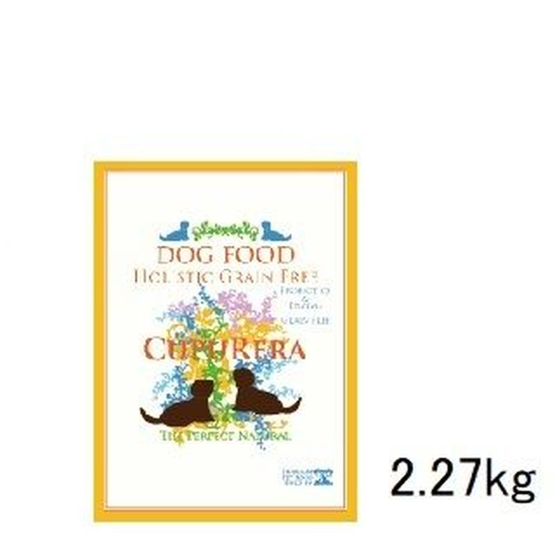 犬 2.27kg クプレラ ホリスティックグレインフリー【0435】