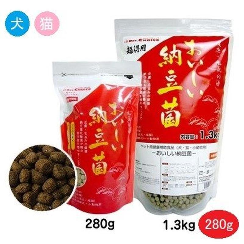 犬・猫・小動物用 おいしい納豆菌 粒タイプ  280g【0900】