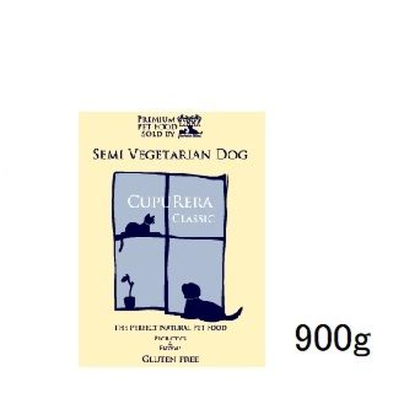 犬 900g クプレラ クラシック セミベジタリアン・ドッグ【0008】