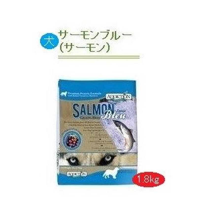 犬 1.8kg アディクション サーモンブルー 【0745】