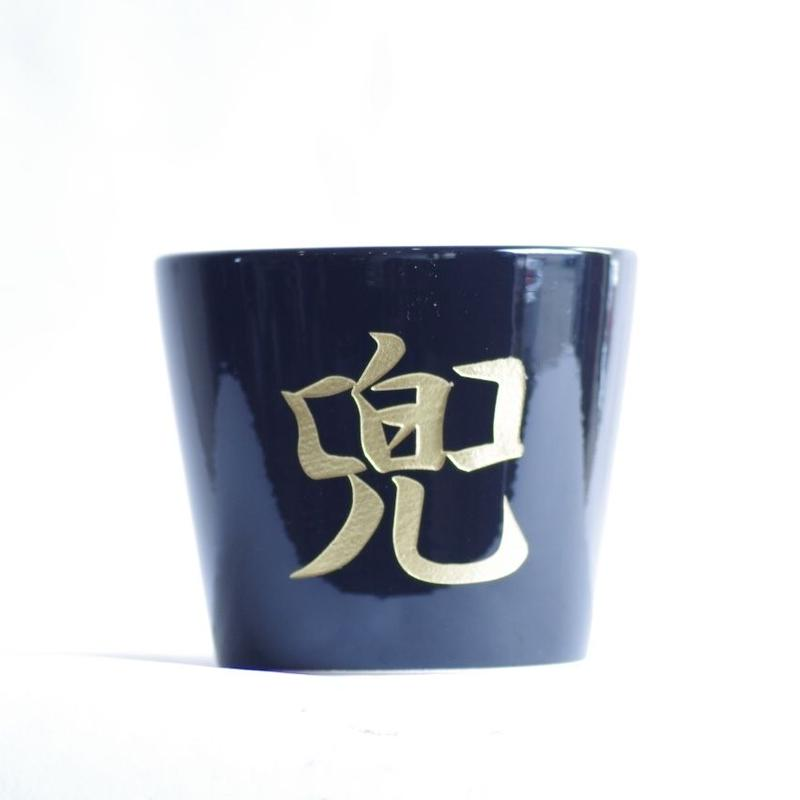 漢字ポット 兜 L ゴールド