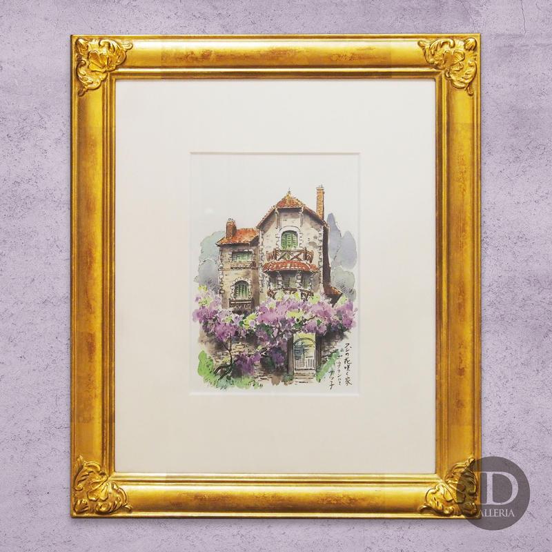 藤村サツ子「フジの花咲く家」