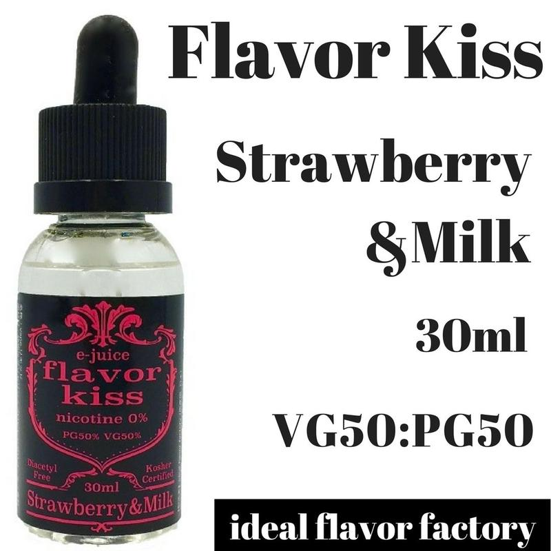【シェフが作るクラフトリキッド】 VAPE 電子タバコ 国産 リキッド 爆煙 Flavor Kiss ストロベリーミルク味 (30ml)