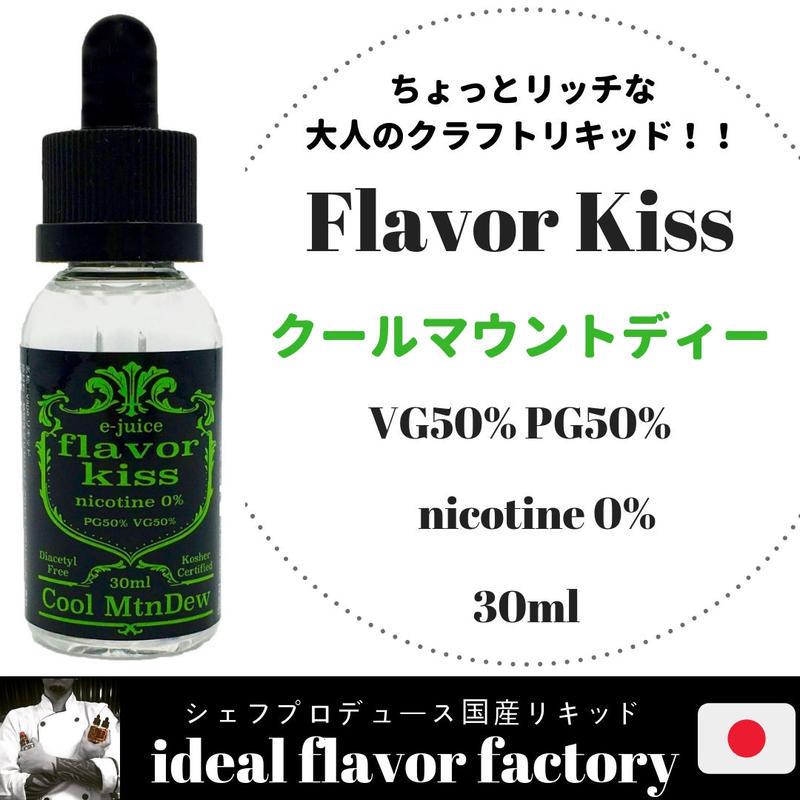 【シェフが作るクラフトリキッド】 VAPE 電子タバコ 国産 リキッド 爆煙 Flavor Kiss クールマウントディー味 (30ml)